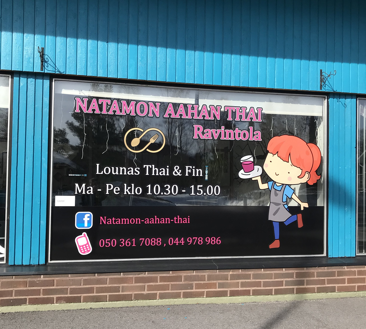 Natamon-Aahan-Thai